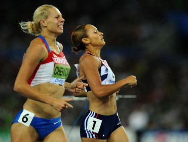 Women s heptathlon betting advice betting.betfair nfl