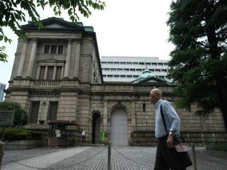 Experts have predicted the BoJ could lower interest rates even further.