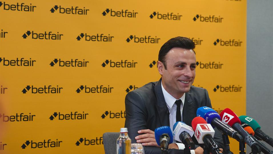 Dimitar Berbatov press conference