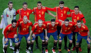 The Spanish national team