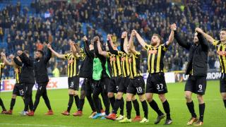 Vitesse Arnhem can do themselves proud at Cars Jeans Stadium tonight