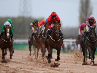Southwell is the venue for one of today's FTM picks