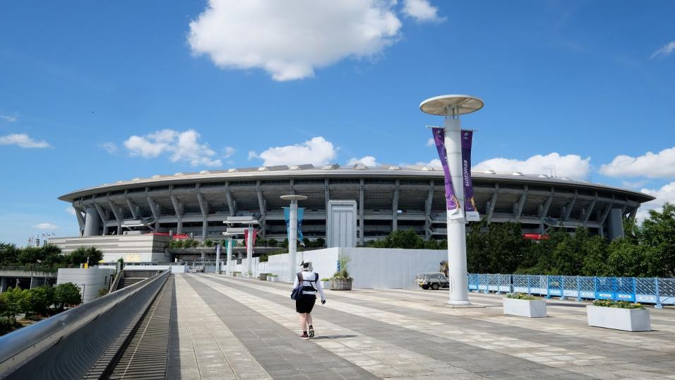 Yokohama International Stadium - Japan