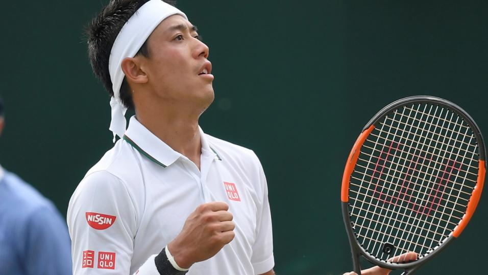 Japanese Tennis Player Kei Nishikori